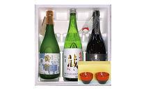 喜多方の地酒(720ml)×3本と漆器の酒器で乾杯セットB