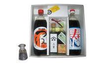 常陸太田「立川醤油店」しょうゆ差しセット