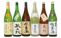 喜多方プレミアム6銘柄(純米酒1.8リットル×6)