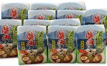 利尻昆布が練り込みされた麺を使用利尻昆布醤油ラーメン12食入り