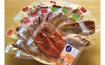 キシモト 骨まで食べられる干物『まるとっと』ふるさと納税(C)セット
