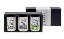 進和珈琲 お城下珈琲 100g缶 3缶セット