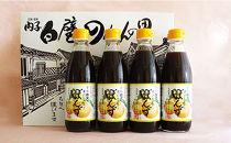 C006創業明治26年老舗「内子・森文」果汁たっぷりぽんずセット【50pt】