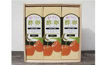 C007創業明治26年老舗「内子・森文」おいしい酢卵木箱セット【125pt】