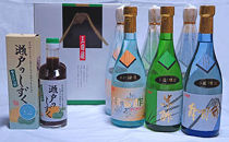 AE01三国酢特醸手造りギフト6本セット+贅沢ぽん酢瀬戸のしずく【80P】