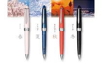 【クレジット限定】AJ02美しい日本の四季をイメージしたボールペンと大竹手すき和紙で作る一筆箋のセット【40P】
