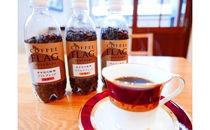 ゆすはら焙煎コーヒー豆詰め合せセット(COFFEEFLAG)【AC01】