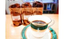 ゆすはら焙煎コーヒー(粉)詰め合せセット(COFFEEFLAG)【AC04】