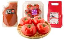 とってもトマトセット【K024-C】