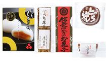 近江八幡の和菓子セット【K032-C】