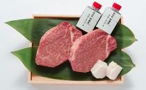 【数量限定】極上近江牛(A4・A5)フィレステーキ ひょうたんや特製ステーキソース付【E009SM-C】