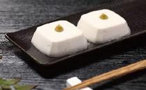 胡麻豆腐(真空パック6個入り)