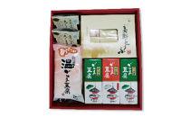 ごま豆腐・高野豆腐セット