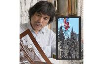 久保修ジクレー版画16 セント・パトリック大聖堂
