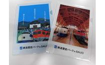 ≪ポイント交換専用≫ 四国鉄道文化館 オリジナル鉄道グッズ D