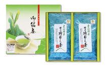 【ポイント交換専用】雲仙緑茶(特上特むし茶)90g×2本