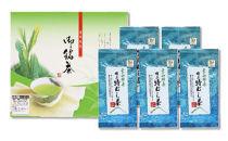 【ポイント交換専用】雲仙緑茶(特上特むし茶)90g×5本