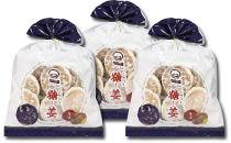 【ポイント交換専用】糖姜3袋