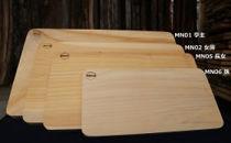 イチョウまな板(孫)長32cm×幅16cm×厚16mm