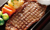 雲仙和牛サーロインステーキ