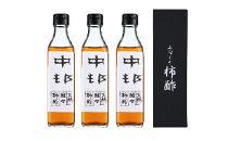 なかむらの天然酵母柿酢セット6年熟成