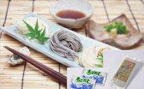 【ポイント交換専用】手延べ黒ごま素麺200gあごだしスープ付 3代目【一級製麺技能士】謹製
