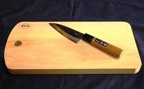 「森永材木店イチョウまな板」と「吉光多用途小包丁」セット 島原の定番キッチンツール
