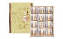 百福梅 個包装十二福 木箱入り有田みかん蜂蜜梅12個入(300g)