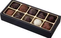 <限定>季節のショコラ・セレクション10