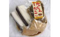 ふるさと和菓子詰合せ