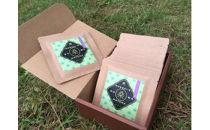 諸木の桑抹茶小袋タイプ(10袋)