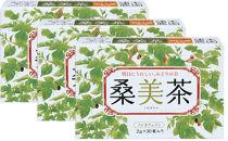 【桑美茶3箱】厳選「桑の葉」使用 スティックタイプ