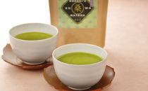 桑抹茶1袋・プレミアムブレンド茶「桑あま茶2袋」セット