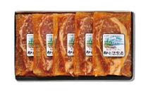 豚ロース醤油麹漬け