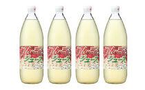 G7007-C登米市産りんご100%の りんごジュース4本入り【10000pt】
