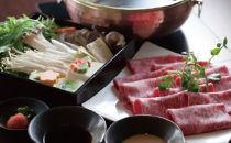 宮城県登米産仙台牛サーロインしゃぶしゃぶ用 約600g