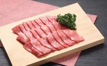 K7015-C宮城県登米産仙台牛カルビ焼き肉用 約500g【50000pt】
