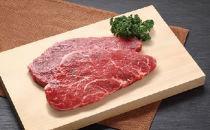 宮城県登米産仙台牛モモステーキ用 約450g×2枚