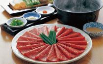 K7017-C宮城県登米産仙台牛モモしゃぶしゃぶ用 約500g【50000pt】