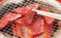 宮城県登米産仙台牛モモあみ焼き用 約500g