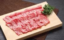 宮城県登米産仙台牛バラ焼き肉用 約300g