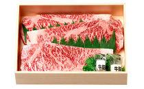 宮城県登米産仙台黒毛和牛サーロインステーキ 約200g×3枚