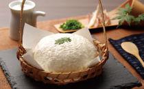 P7013-C登米食彩工房北上食品 おためしコース【9000pt】
