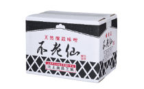 P7017-C天然醸造味噌「不老仙」5kg【15000pt】