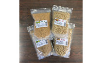 P7007-C国産大豆詰め合わせ 大粒と小粒【5000pt】