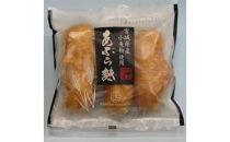 P7011-C【登米ブランド認証品】登米市産小麦粉でつくったあぶら麩(いつも新鮮3本入りお徳用)【14000pt】