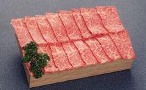 【ネット限定・たっぷり5人前】里山のお肉屋さんがお勧めする厳選栃木牛!バラ肉900g
