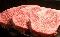 【ギフト用】【ネット限定・ぶ厚いステーキ!】里山のお肉屋さんがお勧めする厳選栃木牛!厚切りサーロインステーキ