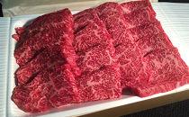 【ネット限定】里山のお肉屋さんがお勧めする厳選栃木牛!希少部位'かいのみ使用'