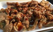 【ネット限定】里山のお肉屋さんがお勧めする厳選栃木牛!しもつけ牛 味付ほるもん 300g